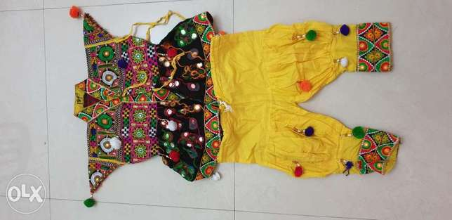 Indian Traditional Krishna Dress for Boys (upto 5 Years)