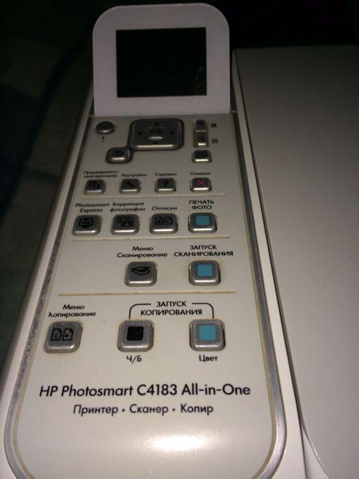 HPC 4100 TREIBER WINDOWS 8
