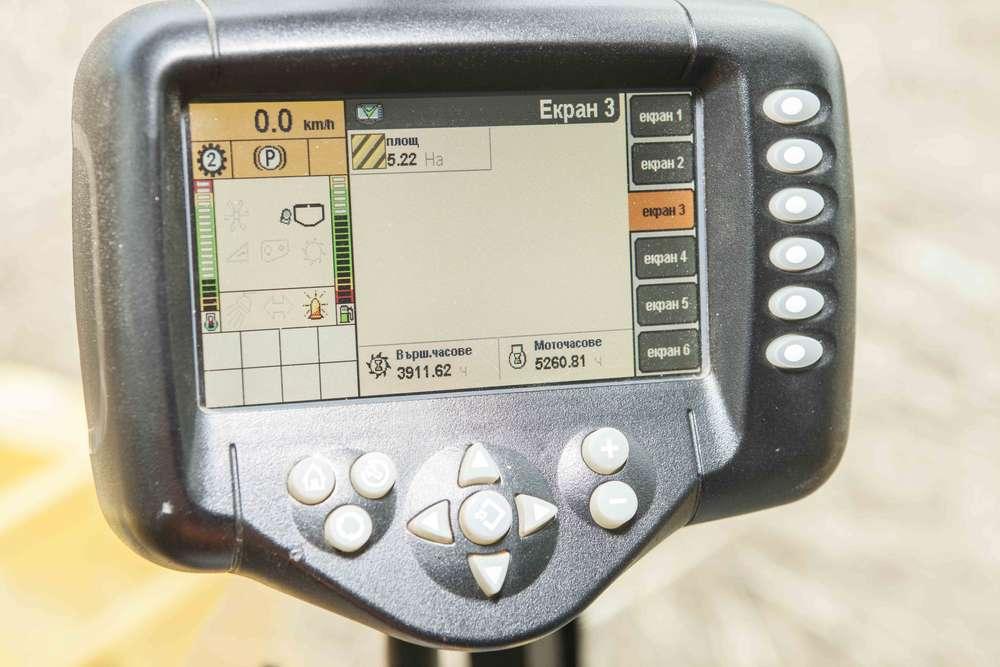 New Holland CX 8060 - 2008 - image 16