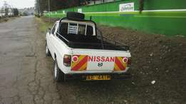 Datsun on sale