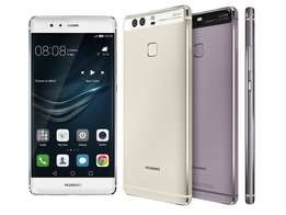 Huawei P9 32GB 3GB Dual 12MP cams - NEW - Free delivery n glass guard.