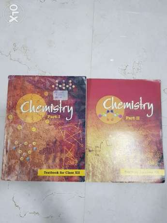 12th grade NCERT CBSE textbooks and guides