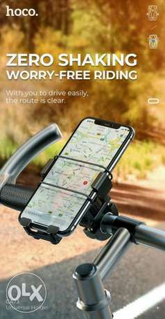 Motorcycle and bicycle mobile stand