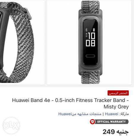 Huawei Band 4e - 0.5-inch Fitness Tracker Band - Misty Grey