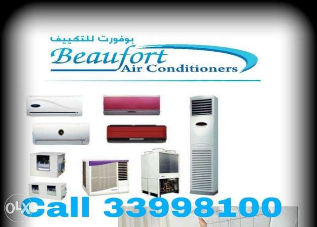 All type of AC service and Repair at cheap rate all over Bahrain