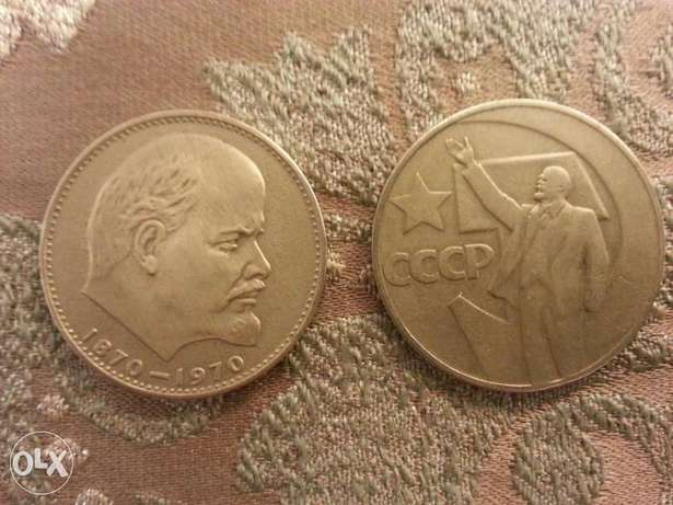 Labour Day Lenin Commomerative Coins Rouble