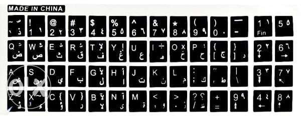 keyboard sticker soft