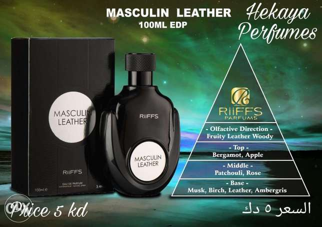 Masculine Leather EDP by Riiffs 100ml and free delivery