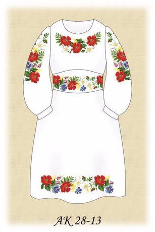 dd15288a8dd362 Набори заготовки для вишивки бісером сукні для дівчинки Львів - зображення 1