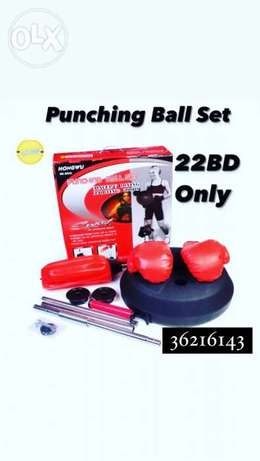 New arrival Boxing Set Height Adjustable Punching Bag Boxing Ball