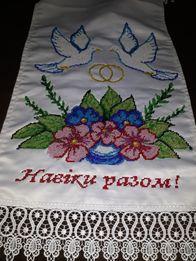 Рушники - Для весілля в Волинська область - OLX.ua b5d312a6d3617