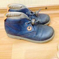 Emel - Дитяче взуття - OLX.ua a9d0e1aeed130