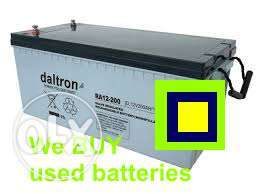 Where to See Inverter Battery Abuja