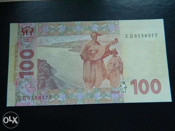 I will sell the banknote Ukraine 100 hryvnias of 2005 UNC condition Dammam - image 2