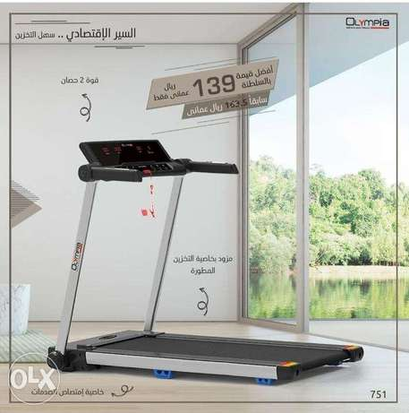 treadmill Easy to store and move