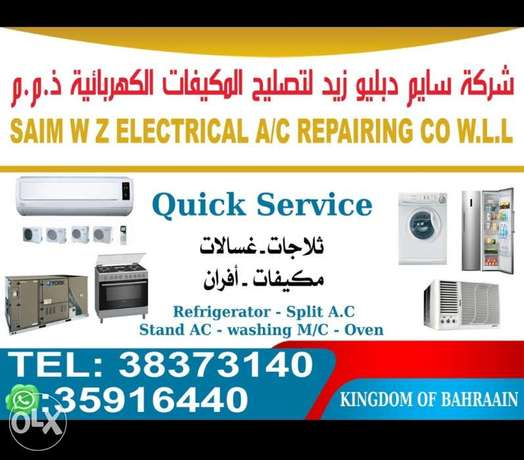 Service Ac with offers