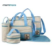 5pcs baby bag (5 in 1)