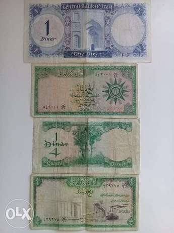 Old bank notes