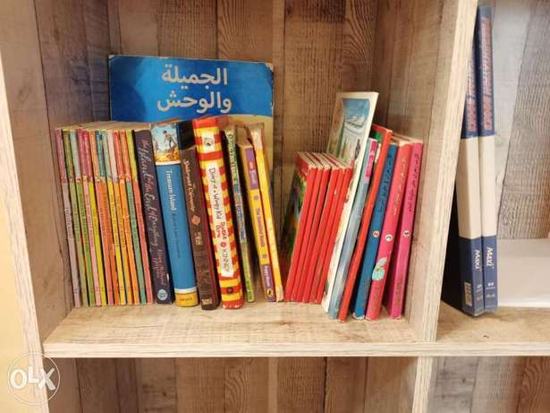 Story books for kids in arabic and English
