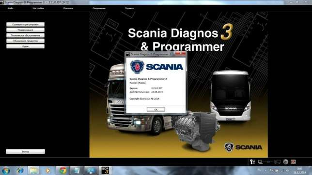 Scania Diagnostic tool & programming Makadara - image 1
