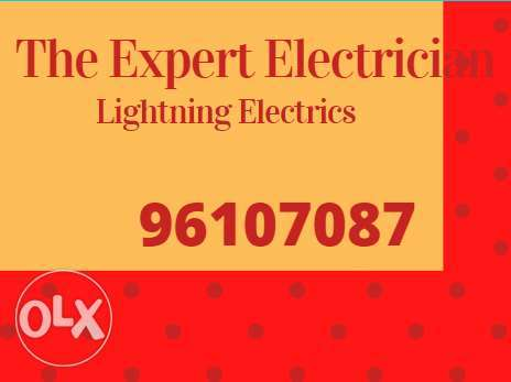 You can contact us in Muscat when you face any electrical issue in you