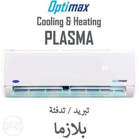 Optimax تكيف