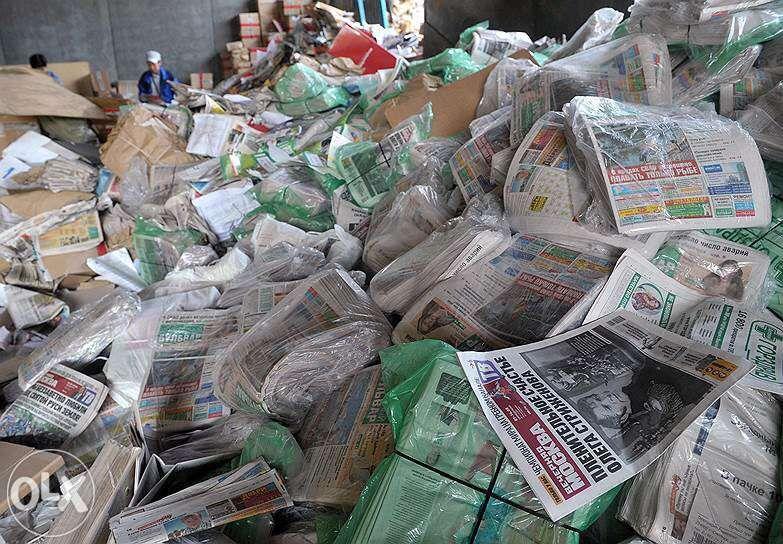 Макулатура адреса харьков куплю пресс бу для макулатуры