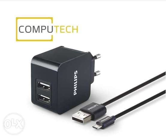 Ultra-Fast Wall Charger 2 USB with 1 micro USB cable