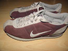 Nike Buty w Gliwice OLX.pl