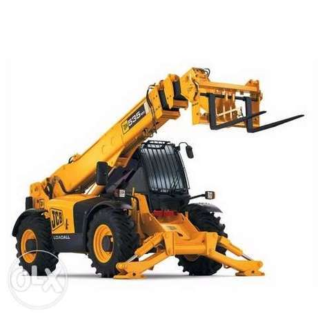 Boom Loader for Rent