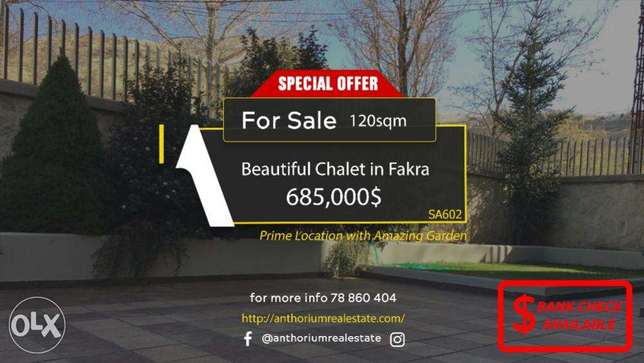 STUNNING Chalet in Fakra with AMAZING Gardenشالي فاخر في فقرا ١٢٠ م٢