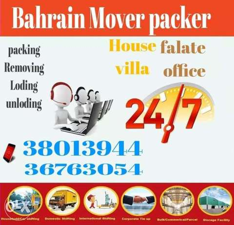 House shifting flat villa office shops store apartment