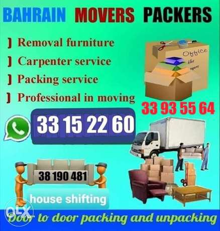 House moving and packing shifting all over bahrain