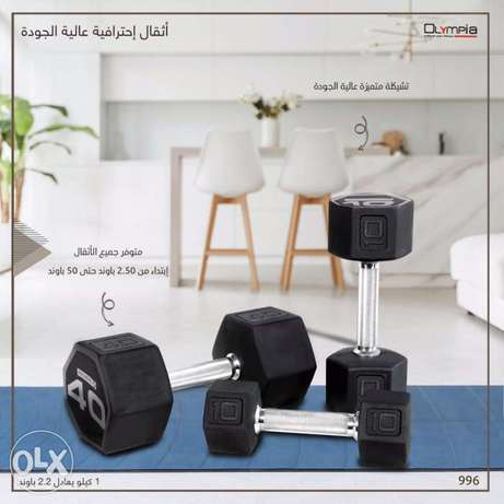 Rubber coated dumbbells by Pound