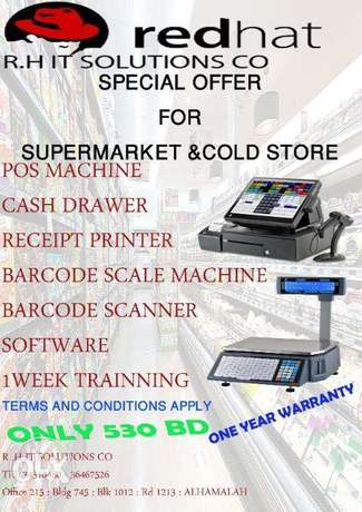 Special Offer For Supermarket and Cold store