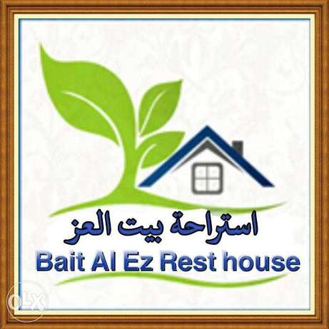 Barka Resthouse (Villa) For Rent on a Daily Basis