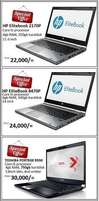 Ex UK laptops