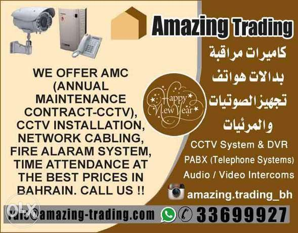 CCTV, Time Attendance, PABX, Networking, Wiring,Security System,GPS
