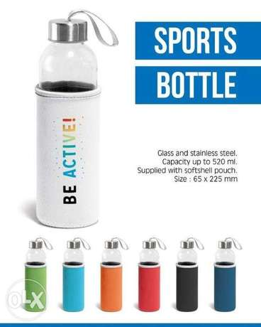 Sports Bottles with printing of your logo