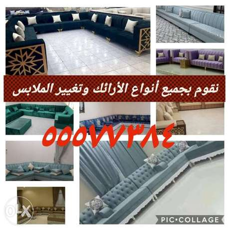 We do all kinds of sofa making change clothes