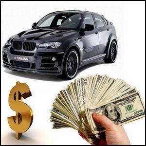 Кредит под залог автомобиля авто остается онлайн заявка на кредит наличными орел