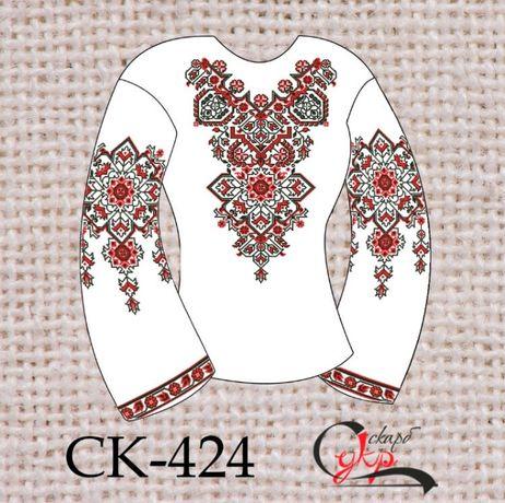 Заготовка блузки під вишивку бісером c0669431524d9