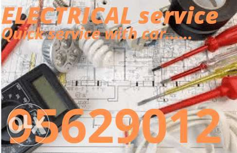We provide a very fast service with cars for the electric and works,