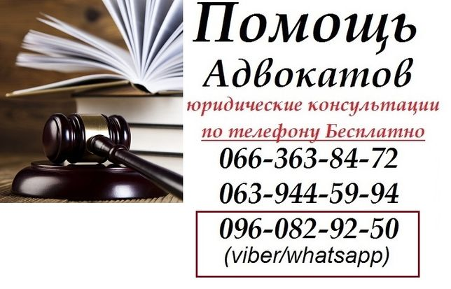 Консультация юриста по коллекторам