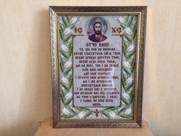 Ікона Бісером - Витвори майстрів   рукоділля - OLX.ua - сторінка 7 52a989f2dc264