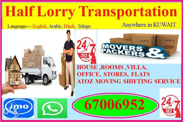 Friends Shifting Rooms, Office, Villas SHIFTING SERVICE