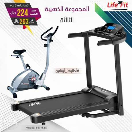 Treadmill and cycle