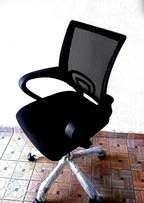 Brand New Office Chair (0881)