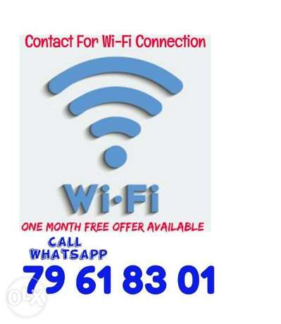 Awasr unlimited WiFi connection Available one month free