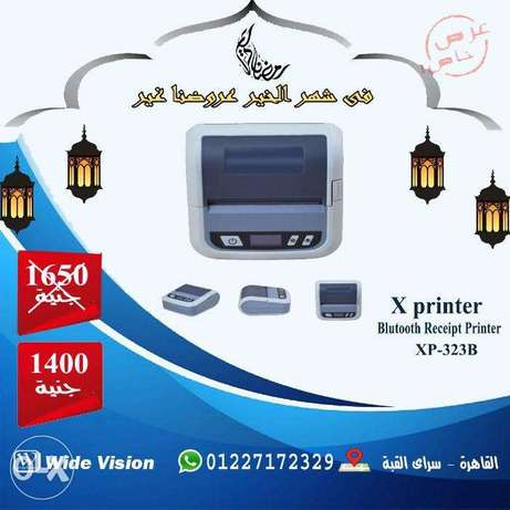 xprinter XP-323 bluetooth printe طابعة بلوتوث 8سم